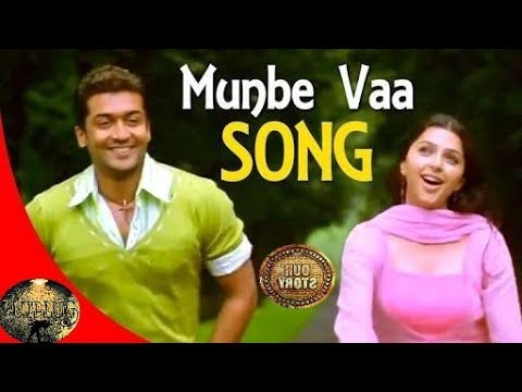 """Munbe va - putplug 