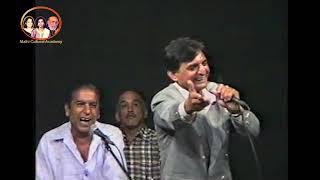 Kamal Bhagat Sindhi Kalam  Beri Munhiji Par Lagye
