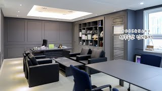 공간활용도를 높여주는 사무실/사무공간인테리어 디자인앤코…