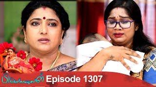 Priyamanaval Episode 1307, 02/05/19