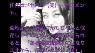 このビデオの情報菊地亜美、衝撃の変顔を公開アイドリング!!!の菊地亜美(24)が11日、衝撃的な変顔写真を自身のTwitterで公...