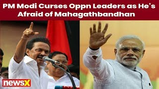 PM Narendra Modi afraid of few people, Mamata Banerjee among them, says MK Stalin at Opptn rally