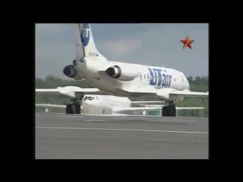 Wings of Russia Пассажирские самолеты ,СССР