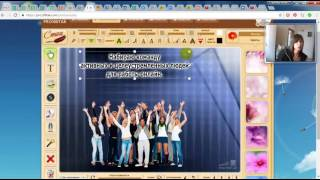 Как сделать рекламную картинку на компьютере в программе Pro100tak