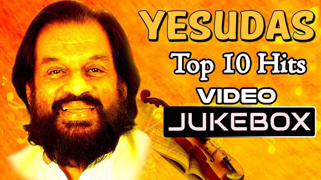 Kj yesudas top 100 malayalam songs | one stop jukebox | hd songs.