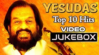 k.j.yesudas heart touching songs Top 10 Telugu All Time Hit Video Songs Jukebox || Best Collection