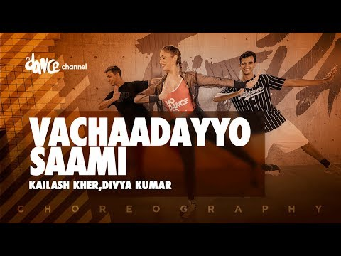 Vachaadayyo Saami Lyrical - Bharat Ane Nenu Songs - Mahesh Babu, Koratala Siva | Devi Sri Prasad