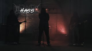 Private Paul - Hass (Video)