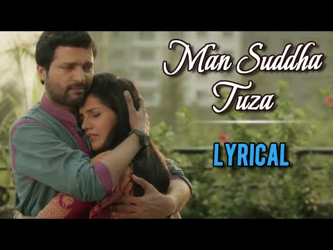 Man Suddha Tuza | Song with Lyrics | Double Seat | Mukta Barve | Ankush Chaudhari | Marathi Movie