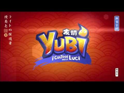Yubi i custodi delle luci teaser trailer ufficiale estate