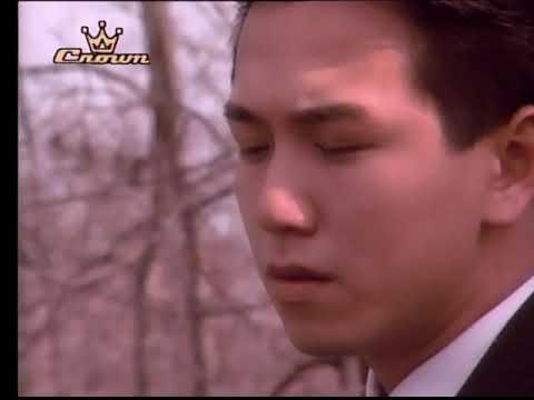 溫兆倫 - 一生何求 (1990) KTV