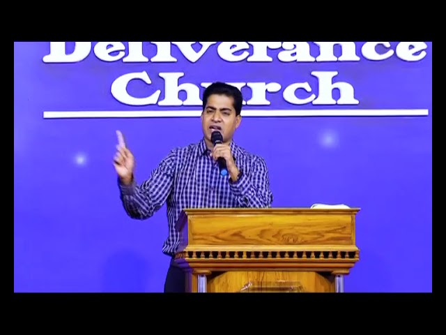 Pr.Shajan George - Deliverance By Fire 27.07.2018