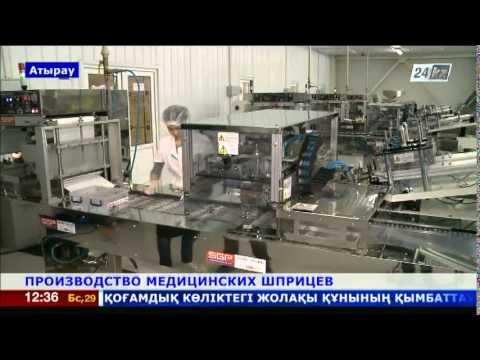 Производство медицинских шприцев