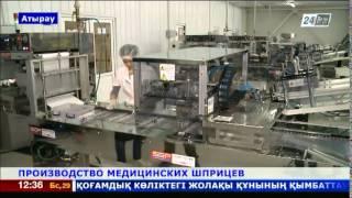 видео Как получить разрешение на вредное производство