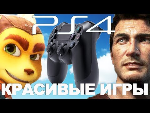 Игры PS Plus Новости PlayStation мира
