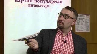 """Александр Васькин """"Московский Лермонтов. К 200-летию поэта"""""""