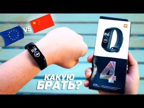 Xiaomi Mi Band 4 - Глобальная версия или Китайская? Стоит ли ЭКОНОМИТЬ?