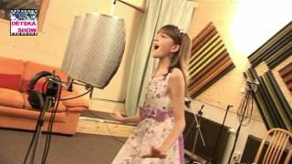 Karolína Jandová (11 let) - Sladké mámení