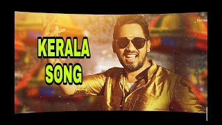 Natpe Thunai | Kerala Song BGM | Ringtone | WhatsApp Status