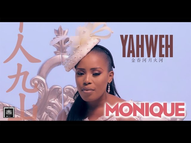 YAHWEH by MoniQue