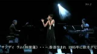 """Sandy Lam's emotional rendition of """"Hero"""" at """"Heart Aid Shisen/Sichuan"""" charity concert"""