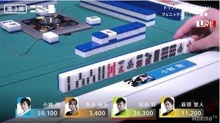 【生中継】大和証券Mリーグ2018 開幕式・開幕戦の模様をお届けしており...