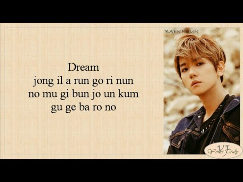 Suzy (수지) \u0026 Baekhyun (백현) – Dream (Easy Lyrics)