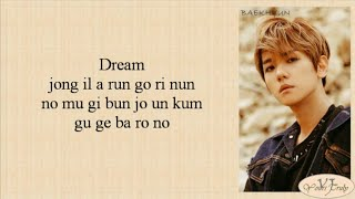 Gambar cover Suzy (수지) & Baekhyun (백현) – Dream (Easy Lyrics)