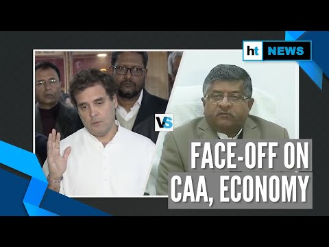 Watch: Rahul Gandhi's dare to PM Modi vs BJP's 'Pakistan gladdened' jibe