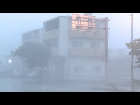 Super Typhoon Jelawat Stock Footage Screener Okinawa Japan - HD 1920x1080 30p