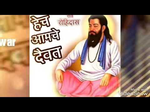 Sant Rohidas maharaj