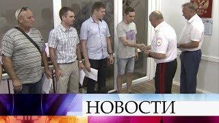 В Ростовской области жители Донбасса получили первые российские паспорта по упрощенной схеме.