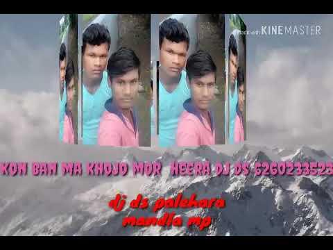 Kon Ban Ma Khojo Mor Heera Re New Cg Mix Dj Ds 6260233523