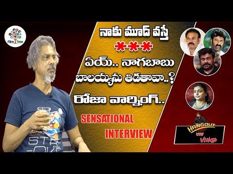 rakesh-master-sensational-interview-|-hangout-with-vinod-|-rakesh-master-latest-interview-|-filmtree