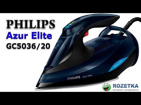 Утюг PHILIPS Azur Elite GC5036/20