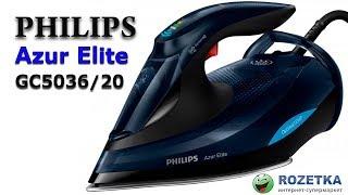 Распаковка и обзор утюга PHILIPS Azur Elite GC5036/20.