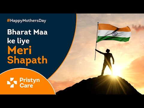 """A message for my Mother """"India"""" 🇮🇳 on this Mother's Day."""