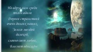 Баллада о небе и земле Анна Герман Anna German