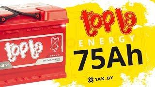 TOPLA Energy 75 Ah: технические характеристики аккумуляторной батареи(, 2019-06-05T05:42:07.000Z)