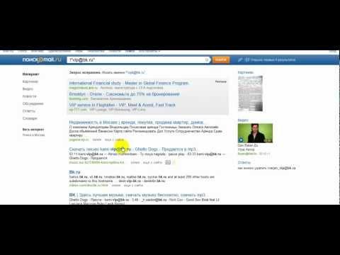 Поиск по e-mail - обзор поисковиков