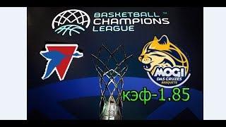 Лига Чемпионов Америка Баскетбол поставил 68000 / Видео
