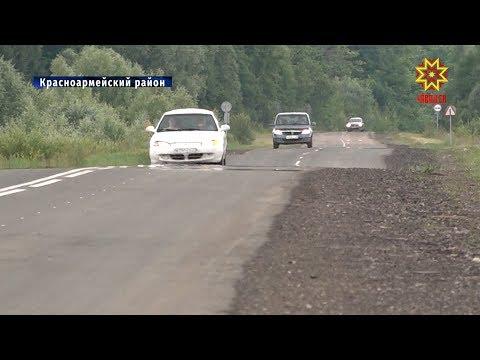 Протестировали новую дорогу «Вурнары-Убеево-Красноармейское»