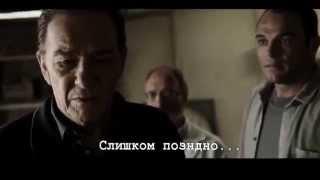 Репортаж- 4: Апокалипсис - [REC] Apocalypse 2014 (трейлер RUS субтитры)