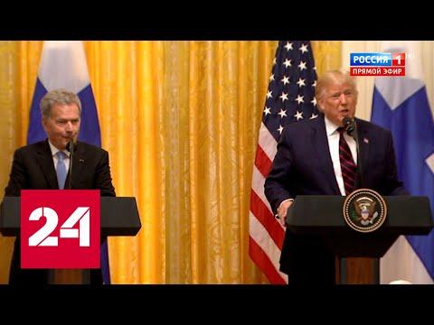 """США получили """"зеленый свет"""" на торговую войну с ЕС. 60 минут от 03.10.19"""
