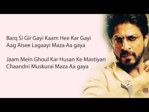 Mere rashke qamar || lyrics video || Amazing song || Listen It ||