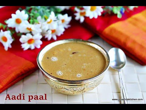 Thengai paal payasam - Coconut milk kheer - Aadi paal - Aadi thengai paal recipe