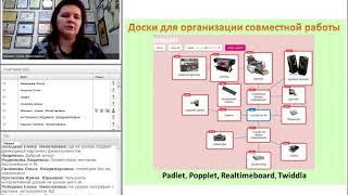 """1urok.ru """"Вебинар: Возможности использования интерактивной доски на разных этапах урока"""""""
