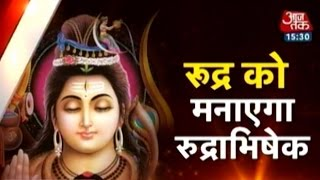 Dharm: Rudrabhishek to please Lord Shiv