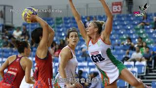 Hong Kong Four Nations interview with Connie Wong and Kate Jolly