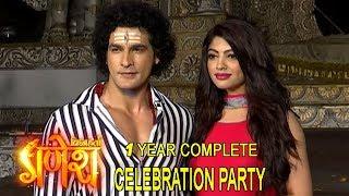 Vighnaharta Ganesh | 1 Year Complete Celebration Party | Sony Tv Ganesh Serial 2018